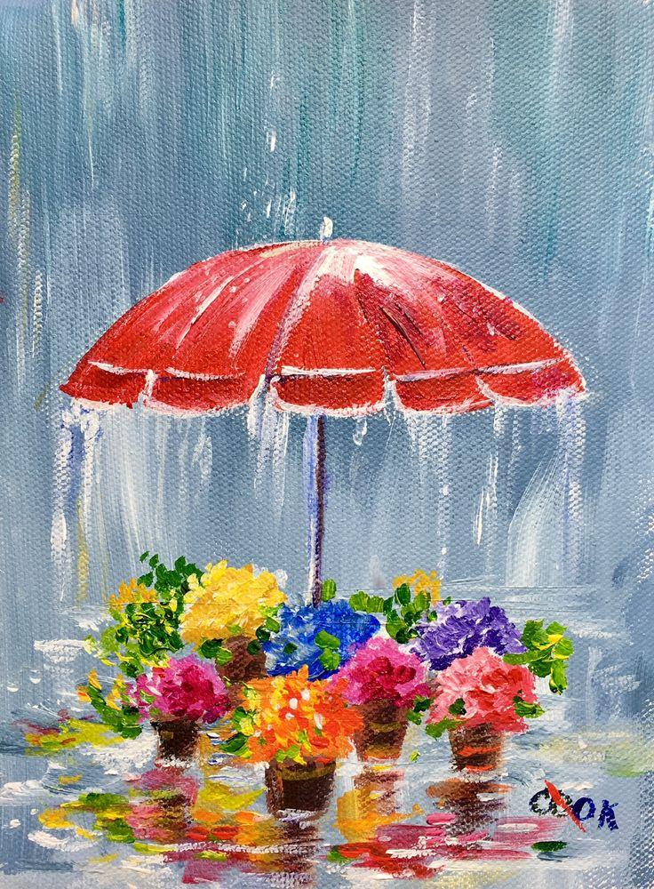 Днем, открытка с зонтом и цветами