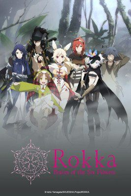 Crunchyroll Offers Rokka: Braves of the Six Flowers Anime's English Dub